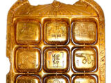 Golden Tablet of Akhmenrah