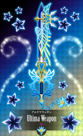 3d keyblade ultima weapon by marduk kurios-d57zg48