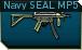 MP5 P Icon