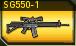 Sig sg500 r icon
