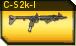 Kel-tec sub9-I r icon