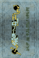 Sewers map 1 from Jak 3