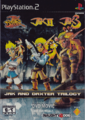 Jak and Daxter Trilogy DVD front cover (NTSC-UC) (2004).png