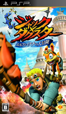 File:The Lost Frontier front cover (NTSC-J).png