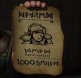 Plakat list gończy czkawka apetyt na głowę