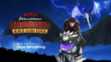 Dragons Race to the Edge, Season 2
