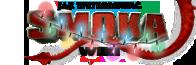 Wiki-wordmark-christmas