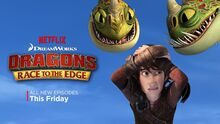 Dragons-race-to-the-edge-season-3-banner