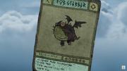 Hobgobbler karty sledzika
