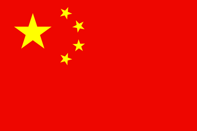 File:China.png