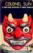 Colonel Sun Mask
