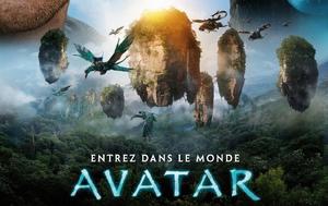 Monde d'avatar