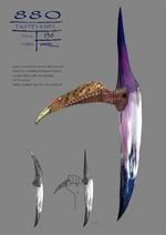 Нож Цу'тея