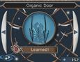 Органическая дверь