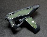 Табельное оружие RDA