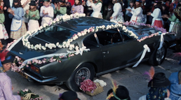 Aston Martin DBS (1969) - 2