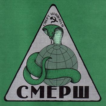 James Bond 007 RPG's SMERSH insignia.