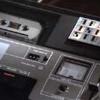 Gadgets - DAF - Voice Changer