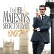 007: Al Servicio Secreto de Su Majestad