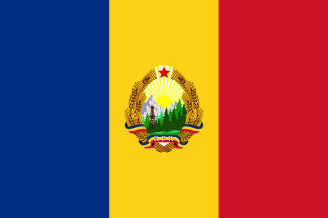 File:Romania.png