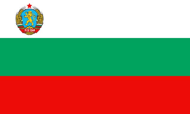 File:Bulgaria.png