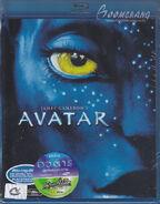 Avatar-1-bd-tha-front-standard
