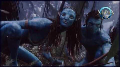 Avatar - Tribute 2, Neytiri