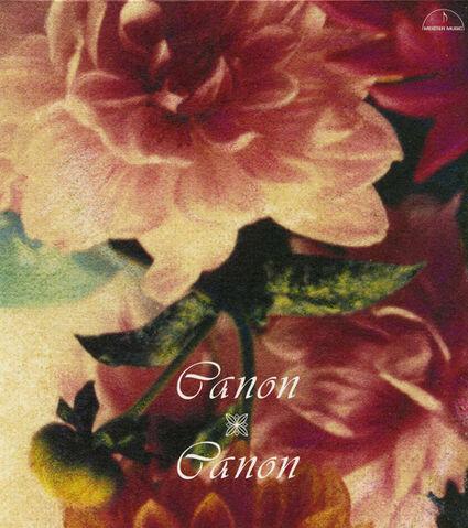 ファイル:Kanonkanon.jpg