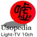 ウソペディア 日本通信百科事典 Fandom