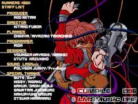 Runner's High PC 9801 Staff List