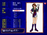 Sengoku Bishōjo Emaki Cut Sky (screen 5)