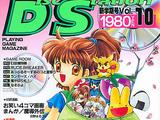 Disc Station Vol. 10 (PC-9801 CD version)