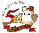 Debonosu Logo (2)
