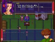 Sengoku Bishōjo Emaki Cut Sky (screen 12)