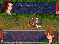 Sengoku Bishōjo Emaki Cut Sky (screen 3)