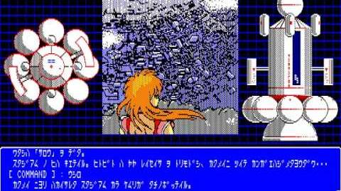 PC88 Longplay 002 Alpha
