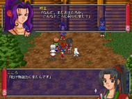 Sengoku Bishōjo Emaki Cut Sky (screen 10)