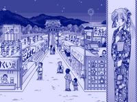 Applesauce Summer Festival PC 9801