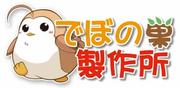 Debonosu Logo (1)