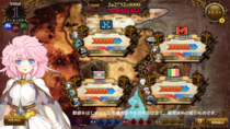 Rance X Gameplay Preview 03