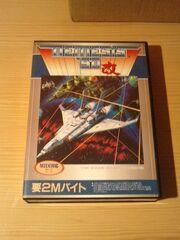 X68000 Nemesis '90 Kai (1)