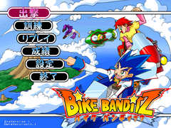 Bike Banditz - Title Screen