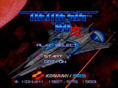 Nemesis '90 Kai Screen 0