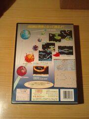 X68000 Nemesis '90 Kai (2)