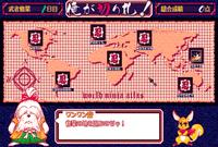 うさ雀外伝 俺が切り札! PC-9801 (map)