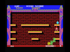 The Fairyland Story - Msx (4)