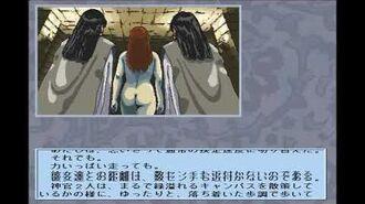 闇の血族完結編 4 6
