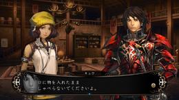 Tsurugi no Machi no Ihoujin (screen 04)