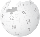 Wikipedia-logo-v2-200px-transparent