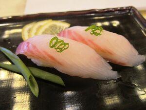 Izumidai sushi